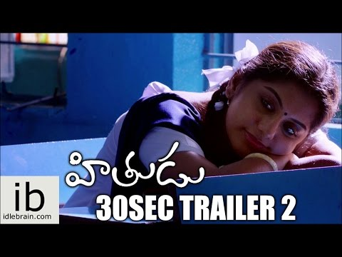 Hithudu 30sec trailer 2