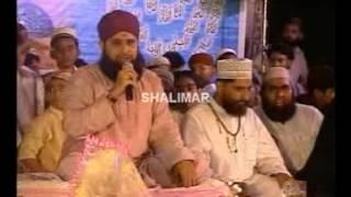 Pegham Saba Lai Hai | Hazrat Owais Raza Qadri Sb | Album Mustafa Ne Sambhal Rakha Hai