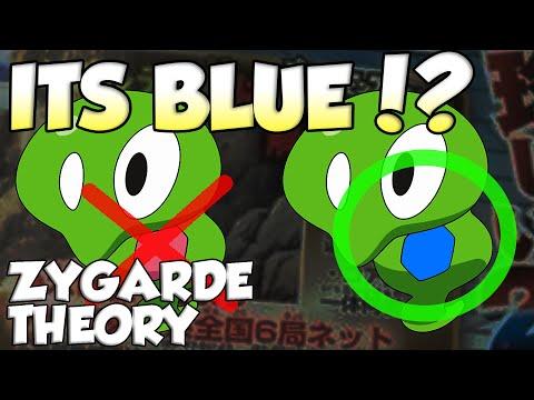 Pokemon Coro Coro News! BLUE Zygarde Core?!? Pokemon XY ...