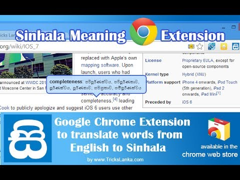Download Sinhala Fonts GoogleDownload Free Software Programs Online ...