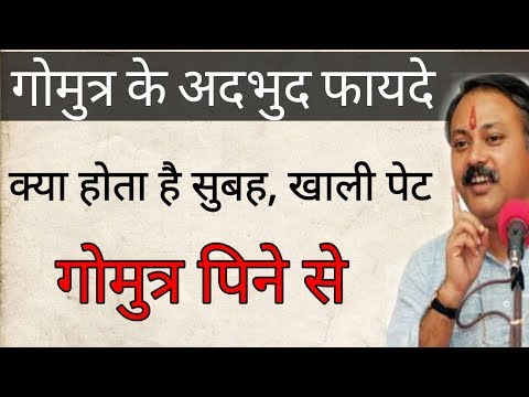 how to loss belly fat fast in hindi|weight loss tips and tricks
