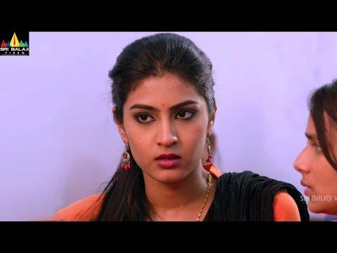Degree College Movie Sri Divya And Shiva Fight Scene | Latest Telugu Scenes | Sri Balaji Video