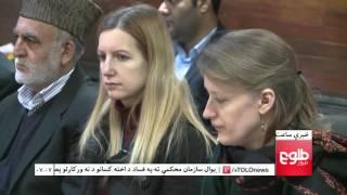 LEMAR News 17 February 2015 /۲۸ د لمر خبرونه ۱۳۹۴ د سلواغی