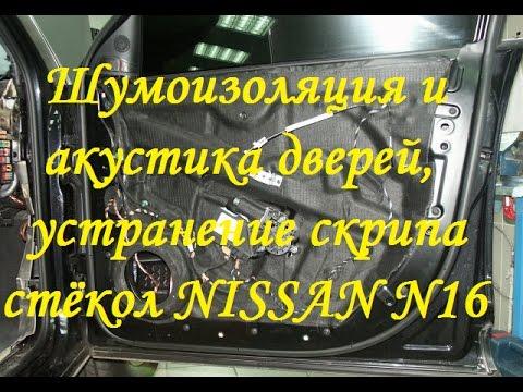 StP производитель материалов для шумоизоляции автомобиля
