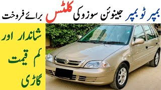 Suzuki Cultus For Sale in Karachi | Cultus For Sale | Suzuki Cultus VXR for Sale