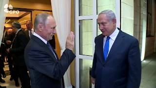 End of Meeting Between PM Netanyahu and Russian President Putin