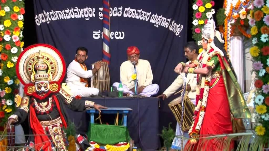 Yakshagana - Kubanoor Sridhar Rao - YouTube