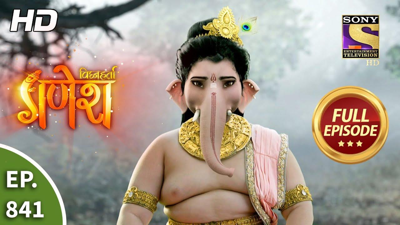 Download Vighnaharta Ganesh - Ep 841 - Full Episode - 26th February, 2021