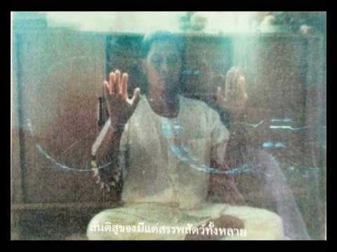 อ.ศักดา  สกุลพนารักษ์ ครั้งที่ 2 ทางออกของประเทศไทย ด้วยการแก้กรรมของแผ่นเดิน