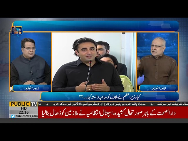 Bilawal Bhutto himself is the reason for being treated like this, M. Ali Durrani explains