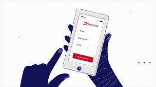 видео дешеві квитки на автобус
