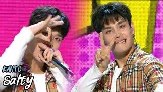 [HOT]KANTO -  Salty , 칸토 - 시큰둥 Show Music core 20180519 thumbnail