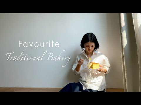 The Precious Old School Traditional Bakery in Singapore 🍰