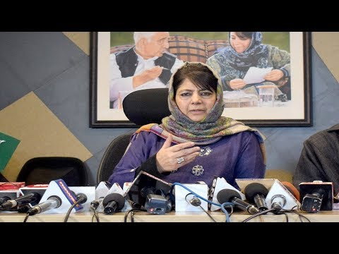 Mehbooba Mufti: Centre trying to disempower J&K muslims Mp3