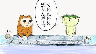 東京新聞CM「かわうそ君 手洗い」篇