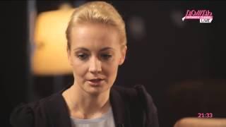 Юлия Навальная - Дети знают, где папа, когда его сажают