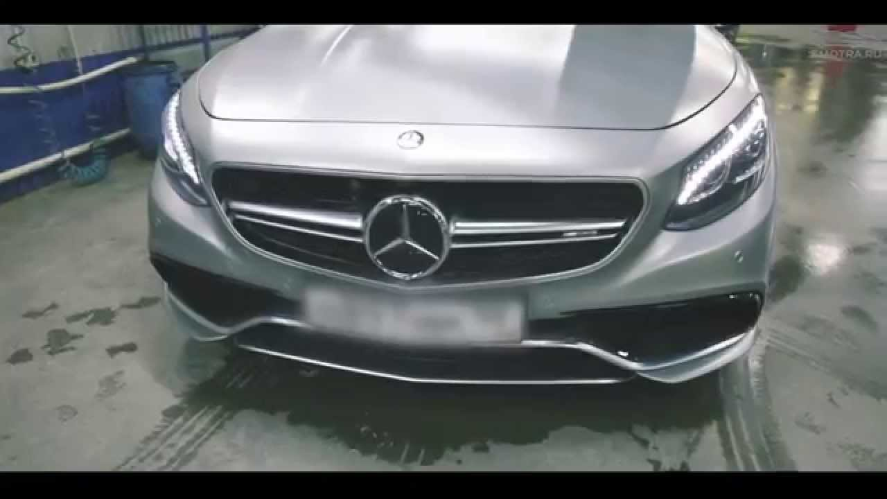 Тест-драйв от Давидыча Mercedes S-coupe 63 AMG.