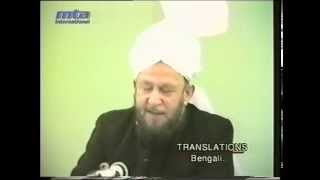 Friday Sermon 13 March 1987