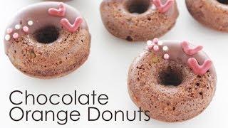 Chocolate Orange Baked Mini Donuts / バレンタイン☆ショコラオレンジ焼きドーナツ