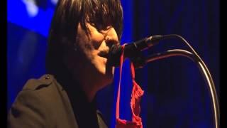 Die Ärzte - 1-2 Lovesong (Live Hurricane 2012)