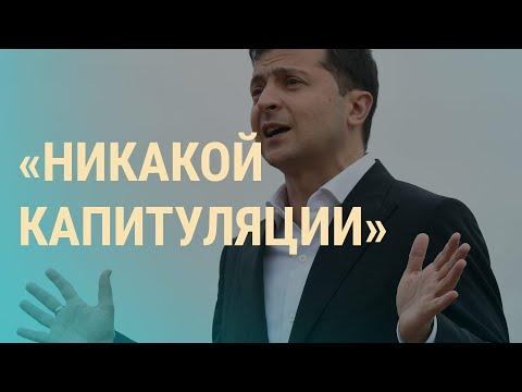 Донбасс: на что