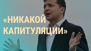 Донбасс: на что согласилась Украина   ВЕЧЕР   01.10.19