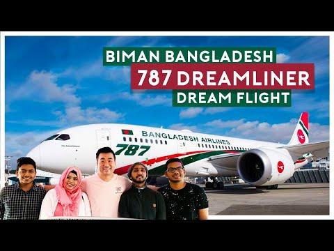 "Biman Bangladesh Boeing 787 ""Dream Flight"""