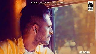 Mamla Dil Da - Tony Kakkar (Official Song) Young Desi   Latest Punjabi Song 2018