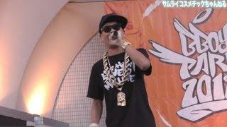 YOU THE ROCK★ Hoo! Ei! Ho! '98 ライブ BBP 2012 ユーザロック B-BOY PARK thumbnail