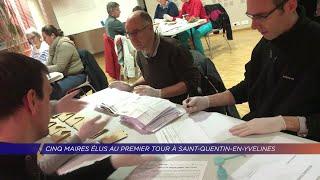 Yvelines | Cinq maires élus au premier tour à Saint-Quentin-en-Yvelines