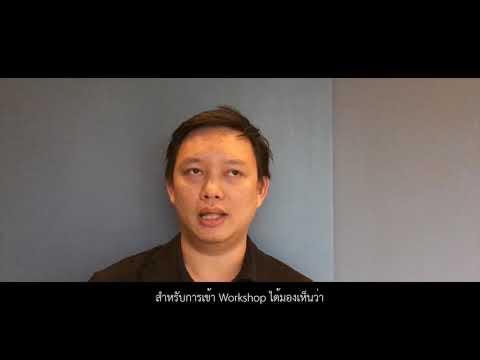 Creative Hub Manager: Thailand Creative and Design Center