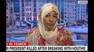 توكل كرمان تعليقاً على مقتل علي عبدالله صالح: حان وقت سحب سلاح الميليشيات ورحيل التحالف
