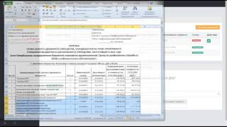 Сценарий ввода данных по шаблону в перечни ОЦДИ