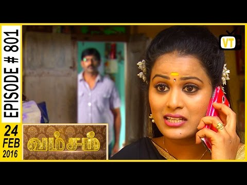 Balu introducing Bhoomika to his wife relatives 1:30 Balu 's mother supports Bhoomiika , she said that she made a big mistake in her past life 4:40 Bhoomika was saying that she is ready to go from his dad 9:45 Madhan  was called to Jothika 's lover and irritated him that he was going for shopping with Jothika  14:49   For more updates,  Subscribe us on:  https://www.youtube.com/user/VisionTi... Like Us on:  https://www.facebook.com/visiontimeindia