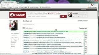 Сколько зарабатывает Pandarenization? Статистика канала. Виды заработка на YouTube.