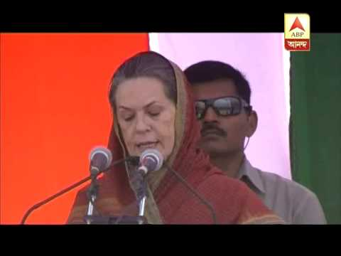 TMC Govt colluded with chit fund companies: Sonia