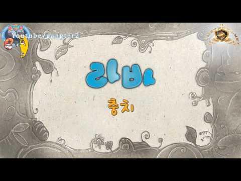 Funny Larva Part 8 8   Cười tẹt ga nào