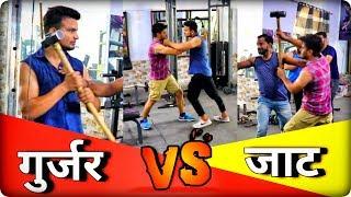 Gujjar vs Jaat (GYM Battle) | Robinhood Gujjar
