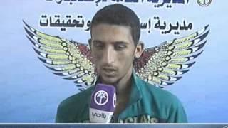 قناة بلادي    اعترافات مجموعات ارهابية نفذت تفجيرات بابل 10 12 2012