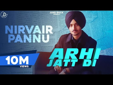 Arhi Jatt Di : Nirvair Pannu (Official Video) New Song 2019 | Latest Punjabi Song 2019 |Juke Dock