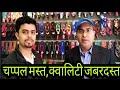 Sleeper (chhapal) wholesale market Indralok // अच्छी क्वालिटी के चप्पल खरीदे कम कीमत में