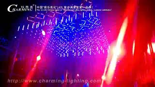 CHARMING LED video 3 with vertical & horizontal led falling star lights diamond shape