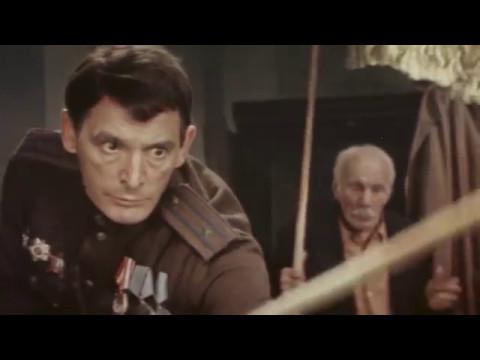 Кадры из фильма Решение о ликвидации