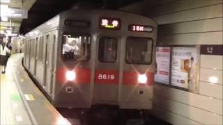 (注目の車両) 東急電鉄田園都市線8500系 各停渋谷行き