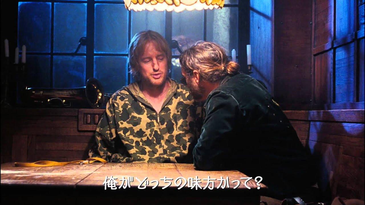 画像: 映画『インヒアレント・ヴァイス』予告編【HD】2015年4月18日公開 youtu.be