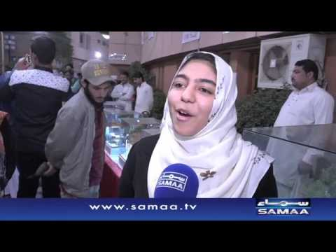 Sindh ka Culture - News Package - 15 Feb 2016