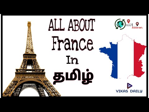 All About France in Tamil | Mapkaaran | Vikas Daily
