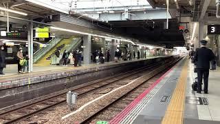 227系 普通 緑井行 広島駅停車