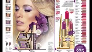 Каталог Avon Россия 13 2014 смотреть онлайн бесплатно