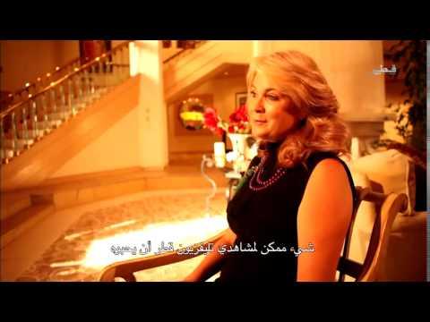 Copy of Kristen Routh-Silberman, Realtor & 7000 Tomiyasu Lane, Las Vegas on Qatar TV